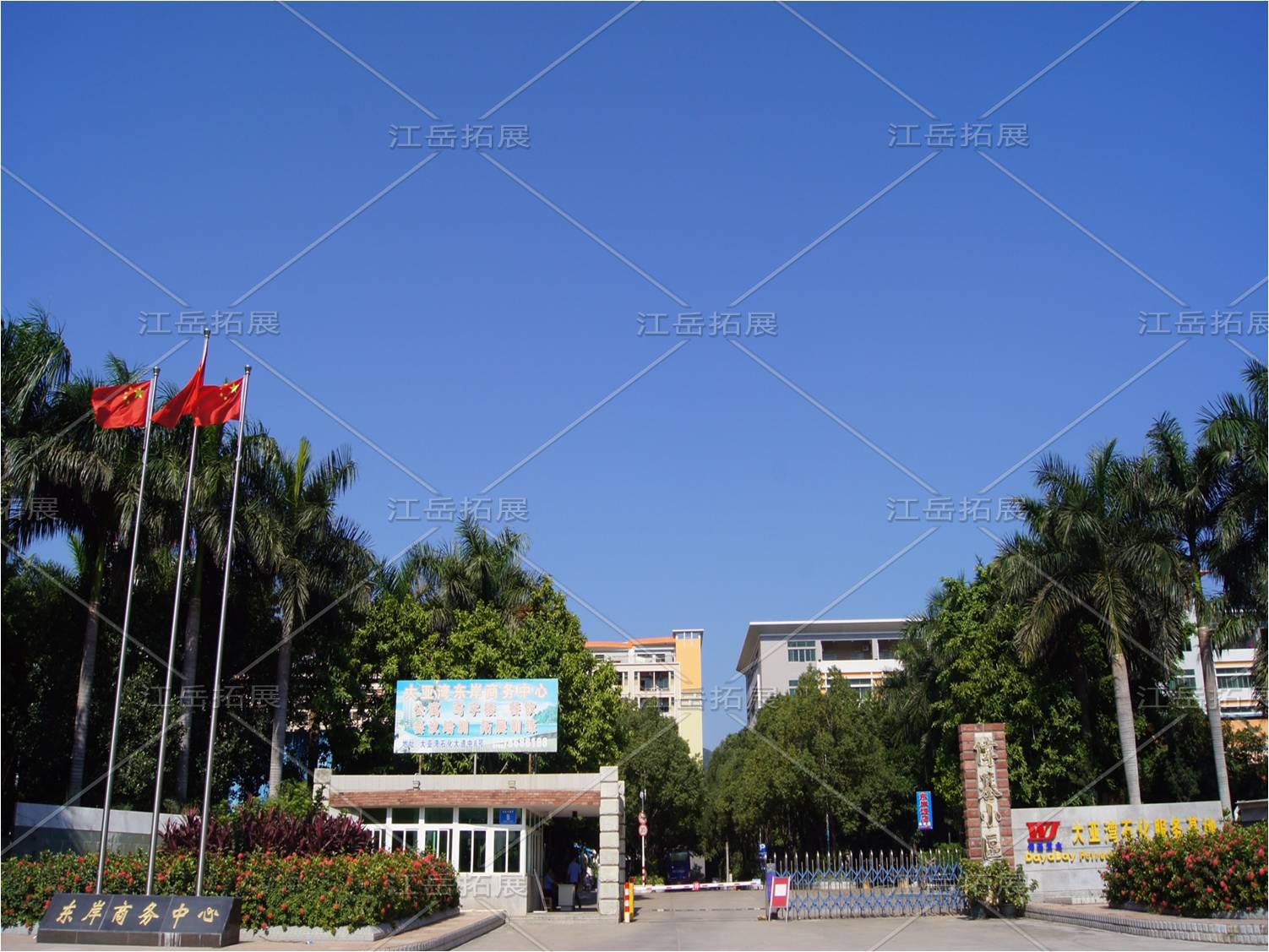 惠州大亚湾霞涌拓展基地