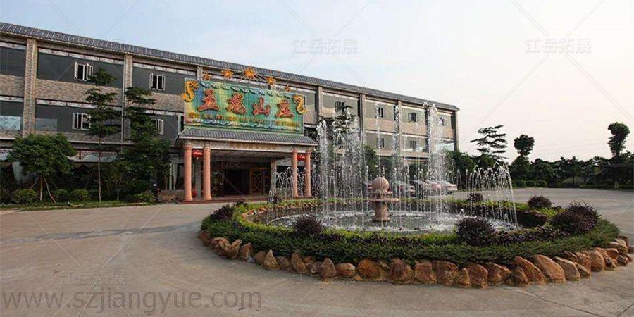 广州五龙山庄拓展基地