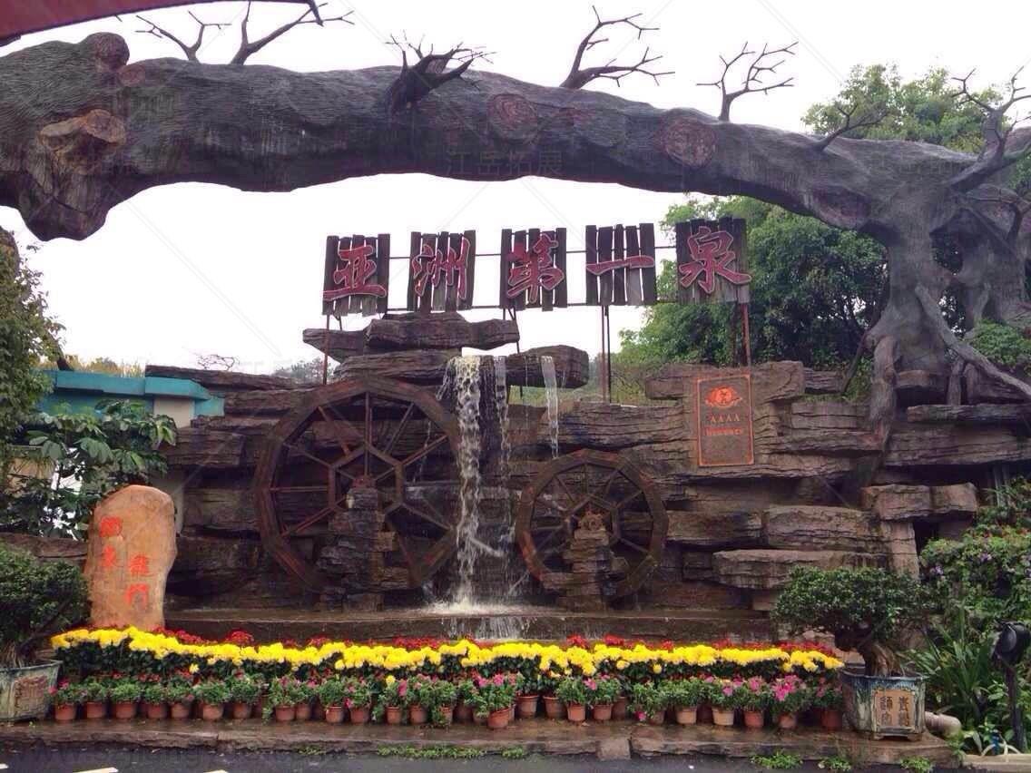 惠州香溪堡拓展基地