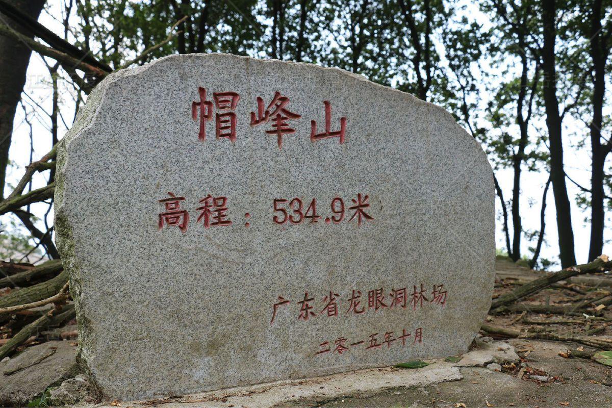 广州帽峰山拓展基地